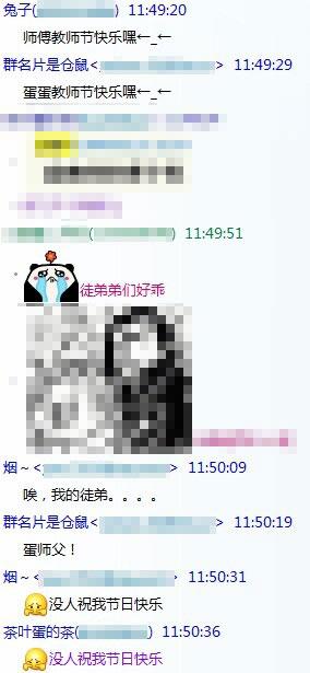 QQ图片20140910200301.jpg